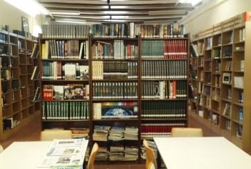 Convocatoria y bases Agencia Municipal de Lectura